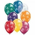 Jewel Latex Balloons in Assorted Colours